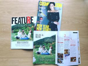 Cosmopolitan Magazine, V Girls Club, vegan - Jan 1, 2016