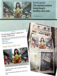 SCMP 南華早報 green queen vegan V Girls Club - May 14, 2016