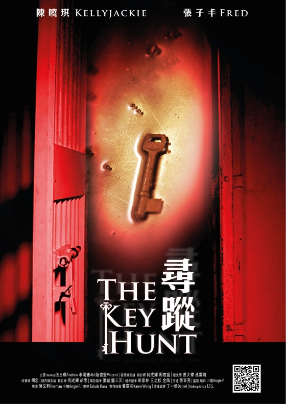 The Key Hunt movie poster